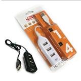 Solid Simple USB 2. 0 4Ports HUB
