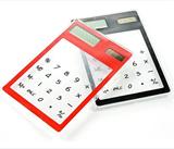 Transparent solar calculator